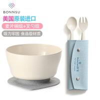 美国进口Bonnsu竹碗婴幼儿餐具 吸盘碗婴儿辅食碗+叉勺 宝宝餐具(米白)