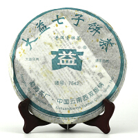 【一提 7片】2006年大益7542 数字标杆茶 生茶