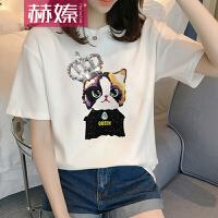 【赫��】2017夏季新款短袖亮片拼接T恤外穿宽松大码T恤上衣H6753