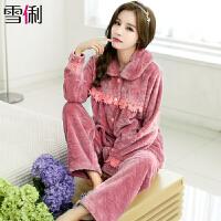 雪俐睡衣女士法兰绒家居服冬季韩版简约长袖珊瑚绒套装