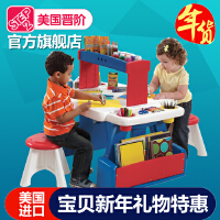 美国进口STEP2正品儿童塑料家具写字台书桌游戏桌椅绘画学习桌