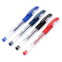 三菱常规办公0.28/0.38/0.5三个规格 财务笔中性笔/水笔 UM-151