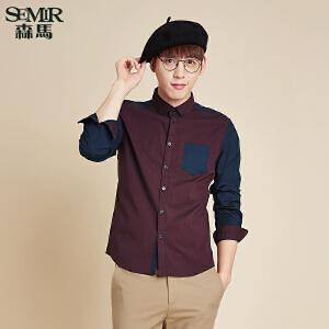 森马长袖衬衫 秋装时尚 男士方领领扣撞色拼接休闲衬衣韩版潮