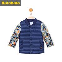 巴拉巴拉童装男童羽绒服小童宝宝上衣2016冬装 新款儿童羽绒外套