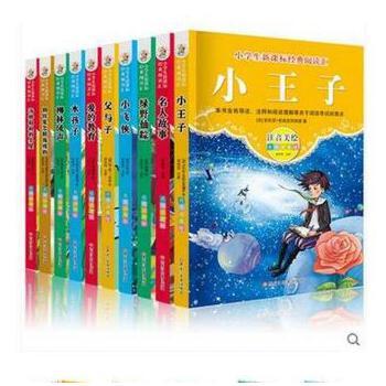 皮皮鲁总动员之橙黄系列 礼品盒装 (共10册)