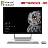 新品微软Surface Studio 一体机 台式机电脑 可触控屏28英寸 i7 32G内存 2TB储存 4G独立显卡 标配