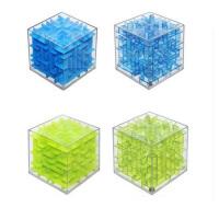 欢乐童年-第一教室 3D立体迷宫 减压玩具 3-99岁 魔方儿童玩具早教益智用品 3D立体迷宫魔方 减压玩具 3-99岁