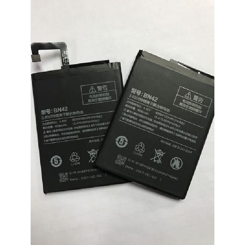 小米红米4标配版手机内置电池电板 bn42,4000mah原装电池电板小米电池