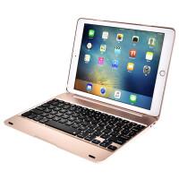 爱酷多(ikodoo)苹果 ipad pro键盘保护套 ipad air2键盘保护套 无线盘牙键盘保护套 笔记本型内嵌式无线蓝牙键盘 蓝牙3.0 苹果ipad 平板电脑9.7英寸 ipad pro9.7英寸键盘多色