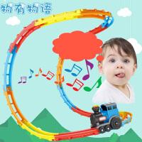 物有物语  轨道车 儿童玩具儿童轨道车翻滚小火车带轨道火车男孩女孩宝宝玩具赛车电动汽车玩具儿童礼品 儿童生日礼物