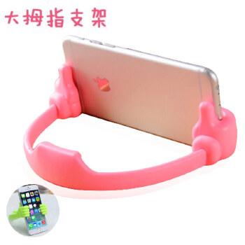 苹果6粉色可爱壁纸