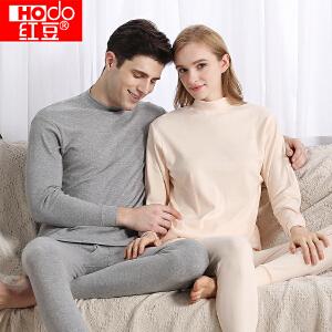红豆纯棉基础保暖内衣 中高领薄款秋衣秋裤打底情侣套装