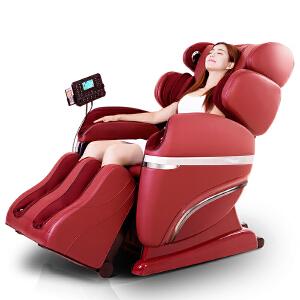 [当当自营]怡禾康YH-Q7按摩椅家用全身全自动按摩器电动按摩