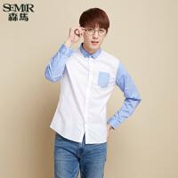 森马长袖衬衫 秋装 男士拼接方领净色都市精致衬衣韩版潮