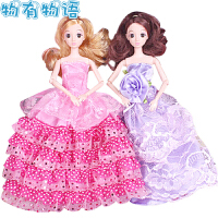 物有物语 芭比娃娃 儿童玩具娱乐洋娃娃换装娃娃套装大礼盒儿童女孩玩具芭比娃娃可穿衣服女孩生日 礼物