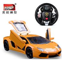 MZ美致 兰博基尼遥控汽车玩具 可开门合金充电方向盘感应电动遥控车1:24