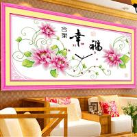 挂钟表十字绣合家幸福印花新款十字绣新款客厅大幅系列画