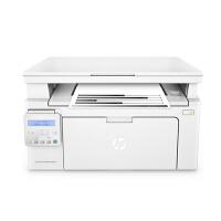 【当当自营】惠普/HP M132nw多功能激光打印机一体机无线WiFi家用办公A4复印机扫描 无线办公打印