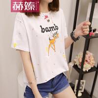 【赫��】2017夏季新款韩版百搭短袖T恤女士学生服女装上衣H6740