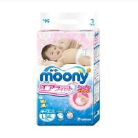 【当当海外购】日本进口 moony尤妮佳新生婴幼儿纸尿裤  腰贴型纸尿裤 L54