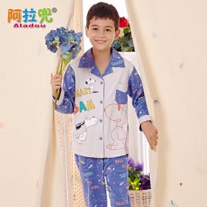 阿拉兜男童春季新款儿童睡衣长袖纯棉男孩大童宝宝卡通家居服套装 3471