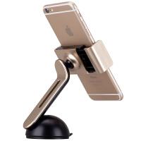包邮 momax 摩米士 iphone7 plus iphone6s plus 车载 手机支架 汽车用 玻璃吸盘式 导航仪 通用手机座