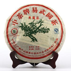 【一提 7片】2007年中茶易武 典藏佳品保质保真 生茶