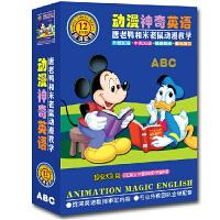 迪士尼动漫神奇英语12DVD 幼儿动画学习
