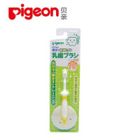 贝亲Pigeon儿童训练牙刷2阶段 8个月宝宝训练牙刷 婴儿牙刷10518