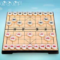 物有物语 象棋 中国象棋儿童成人象棋家用大号折叠磁性棋盘学生仿实木象棋套装 益智玩具