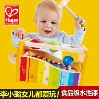 德国Hape手敲琴婴儿童小木琴 男宝宝益智玩具1-2岁女孩一周岁礼物
