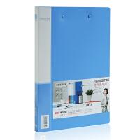 得力文具(deli)5302 A4文件夹 资料夹 双夹 办公用品 文件夹