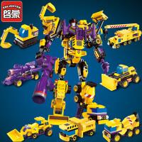 一号玩具 启蒙乐高式积木积变机器人拼装军事男孩玩具拼插益智塑料模型创世者战神