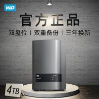 西部数据(WD) 双盘位桌面存储 My Book Duo 移动硬盘3.5英寸 黑色 4TB(WDBLWE0040JCH)