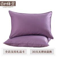 御棉堂纯棉枕套 纯色枕芯套 双人贡缎全棉一对单人枕头套特价可定做 枕套