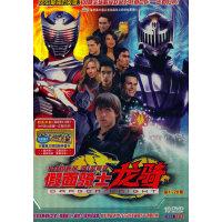 假面骑士龙骑:第1-20集(10DVD)
