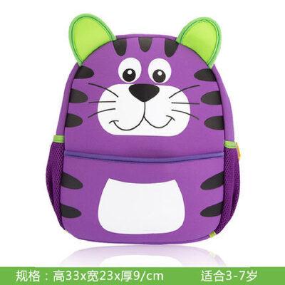hf 幼儿园3-5岁3d儿童卡通动物潜水料书包双肩宝宝男女童零食袋背包图片
