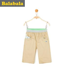 巴拉巴拉男童中裤中大童五分裤童裤夏季童装儿童裤子