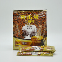 马来西亚进口old town旧街场白咖啡 3合1经典原味 速溶咖啡 600g