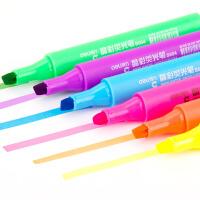 【6支装】得力33111水彩笔画笔荧光笔学生儿童画画涂鸦笔无毒笔记号隐形划线 6支装