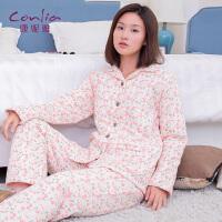 康妮雅冬季家居服 女 恬静雅致小翻领开衫夹棉加厚睡衣套装