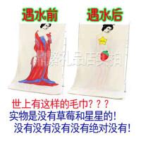 女生日七夕情人节礼物送女友男友送老婆老公闺蜜新奇实用浪漫