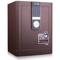 【下单立减100元】得力33141圣骑士系列高级保险箱 3C认证  家用尊贵防盗保险柜办公 高52cm