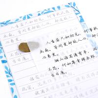 章紫光散文诗词成人行楷临摹字帖行书学生钢笔字帖速成女生硬笔本