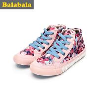巴拉巴拉童鞋女童帆布休闲鞋秋季儿童学生潮流休闲童鞋女