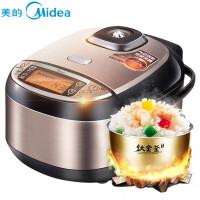 美的(Midea)MB-WFZ4099IH 电饭煲热卖 4L IH钛金釜涡轮动力(4L)