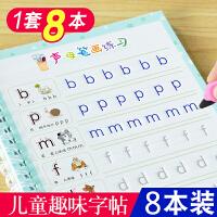 幼儿园学前字帖凹槽楷书儿童小学生3-6岁初学者学写数字练字帖8本套装
