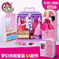 乐吉儿梦幻衣柜仿真洋娃娃套装大礼盒玩具屋衣服儿童女孩生日礼物