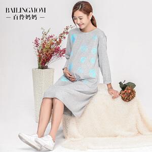孕妇装春装2017新款印花休闲孕妇长裙S17020