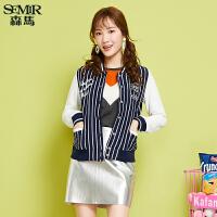 森马卫衣 秋装 女士立领条纹字母印花棒球服短外套韩版潮